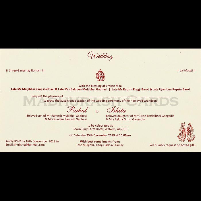 Designer Wedding Cards - DWC-7607 - 5