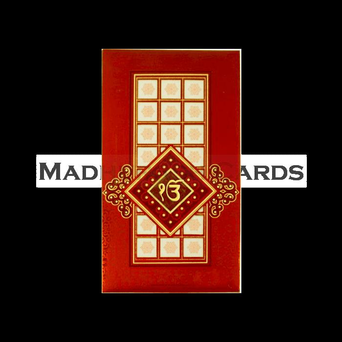 Hard Bound Invitations - HBC-14011S