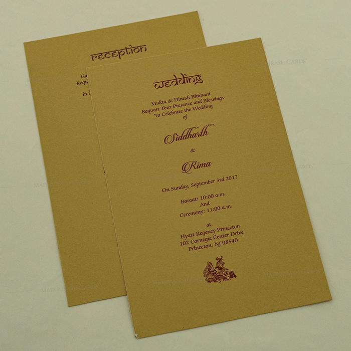 Muslim Wedding Cards - MWC-14127 - 4