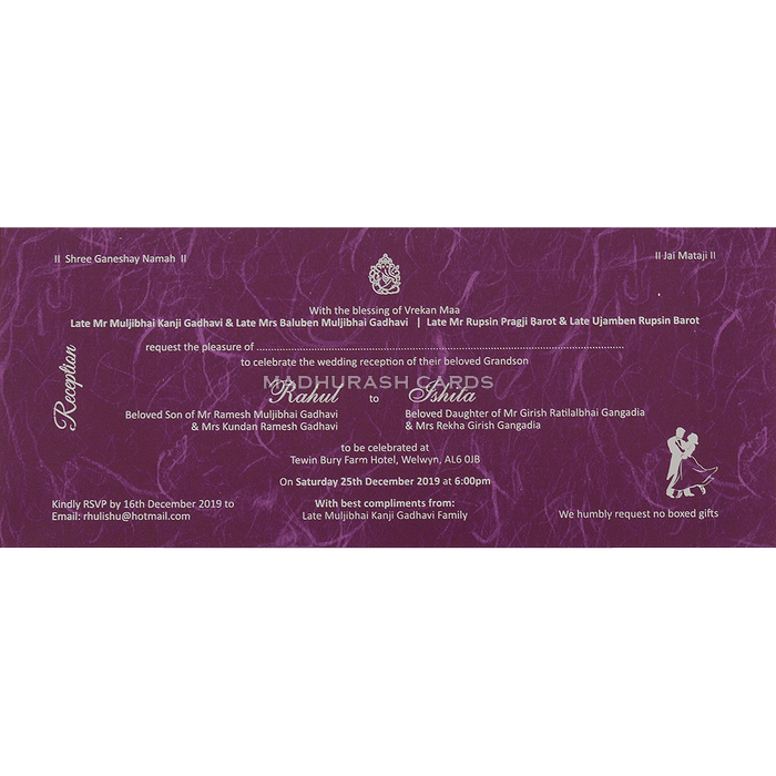 Hindu Wedding Cards - HWC-14217 - 5