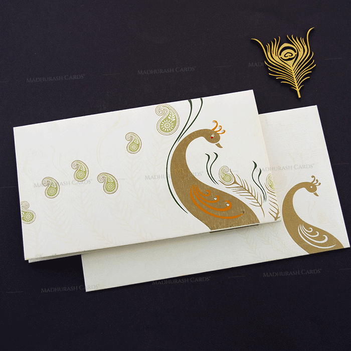 test Muslim Wedding Cards - MWC-14170