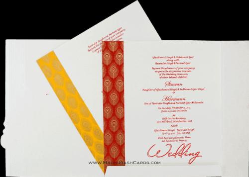 Muslim Wedding Cards - MWC-14236 - 4