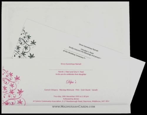 Muslim Wedding Invitations - MWC-14257 - 4