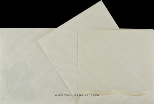 Muslim Wedding Cards - MWC-14272 - 4