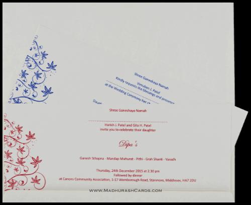 Muslim Wedding Cards - MWC-14361 - 4