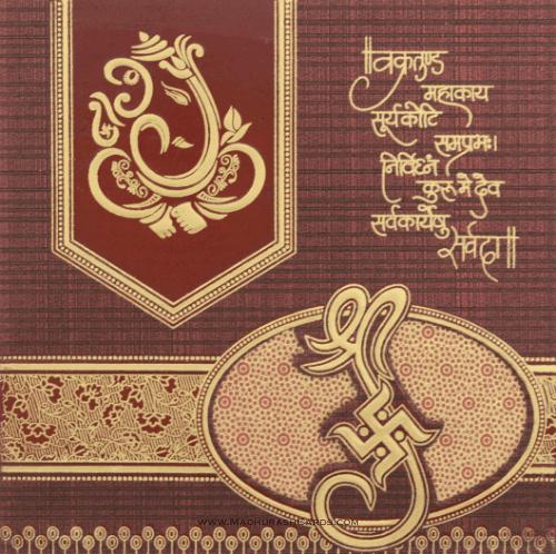 Hindu Wedding Invitations - HWC-14362