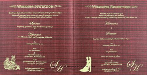 Hindu Wedding Invitations - HWC-14362 - 4