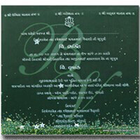 Engagement Invitations - EC-BR