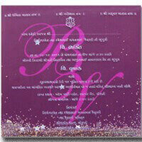 Engagement Invitations - EC-BR- Violet