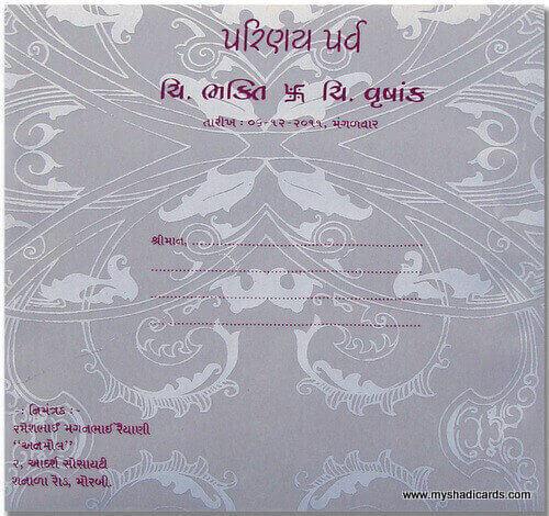 Anniversary Invites - AI-BR- Violet - 3