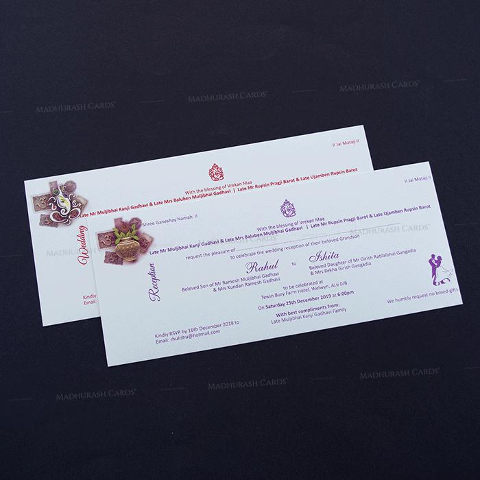 Hindu Wedding Cards - HWC-14235 - 4