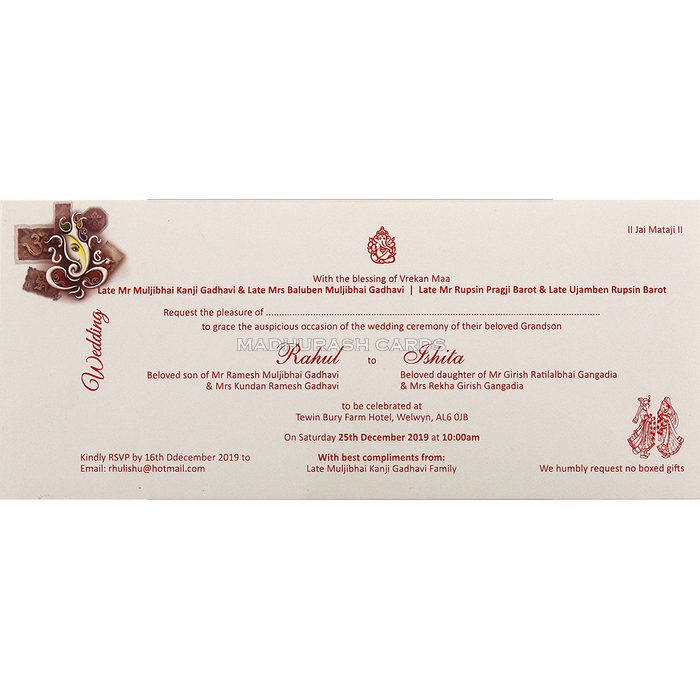 Hindu Wedding Cards - HWC-14235 - 5