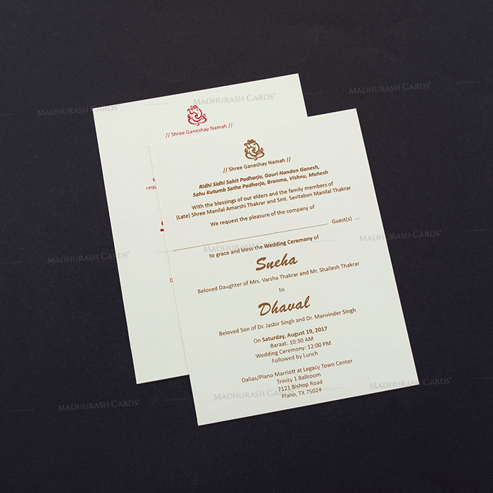 Muslim Wedding Cards - MWC-7464 - 4