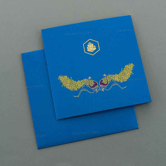 test Designer Wedding Cards - DWC-7498
