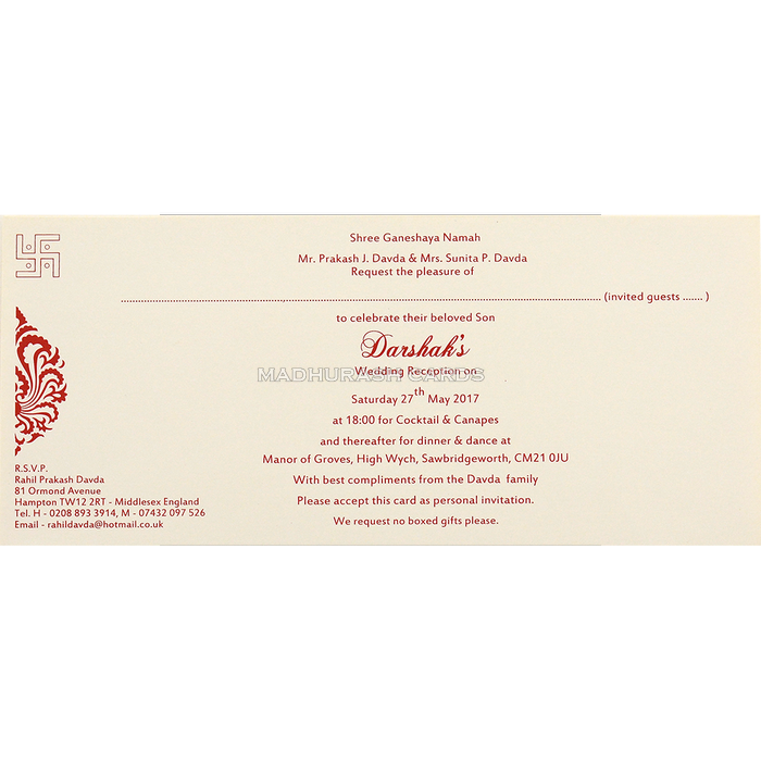 Hindu Wedding Cards - HWC-7670 - 5