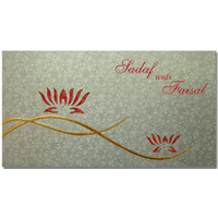 Hard Bound Wedding Cards - HBC-4026
