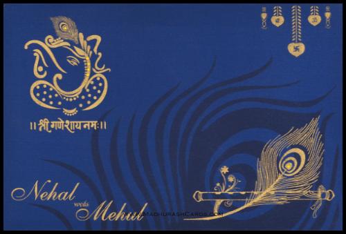 test Custom Wedding Cards - CZC-9105BG