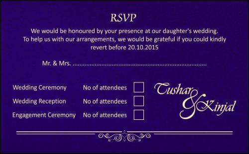 RSVP Cards - RSVP-109