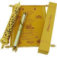 Royal Scroll Invitations - SC-6006