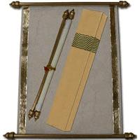 Scroll Wedding Invitations - SC-5072G