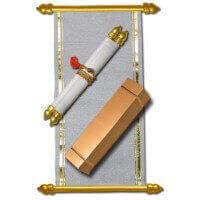 Scroll Wedding Invitations - SC-5010