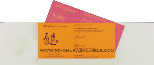 Muslim Wedding Cards - MWC-14194 - 4