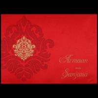 Muslim Wedding Cards - MWC-14110