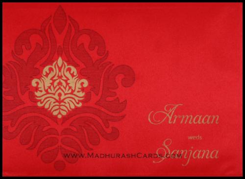 Muslim Wedding Invitations - MWC-14110