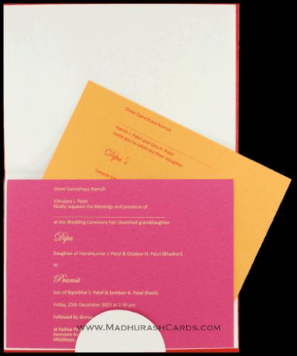 Muslim Wedding Invitations - MWC-14110 - 4