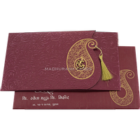 Multi-faith Invitations - NWC-14111