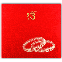 Sikh Wedding Cards - SWC-7003S