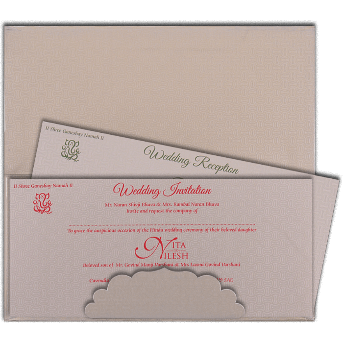 Sikh Wedding Cards - SWC-7048S - 3
