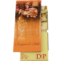 Sikh Wedding Cards - SWC-7478S