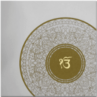 Sikh Wedding Cards - SWC-7568S