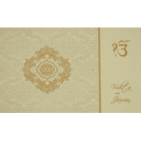 Sikh Wedding Cards - SWC-7331S