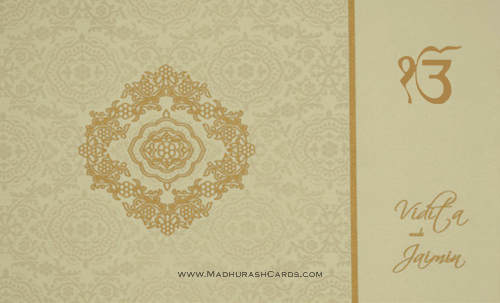 Sikh Wedding Cards - SWC-7331S - 2