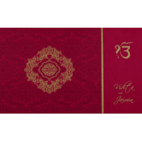 Sikh Wedding Cards - SWC-7332S