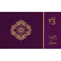 Sikh Wedding Cards - SWC-7333S