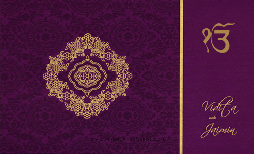 Sikh Wedding Cards - SWC-7333S - 2