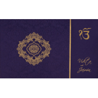 Sikh Wedding Cards - SWC-7335S