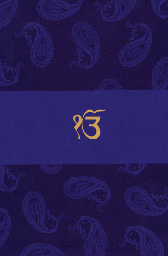 Sikh Wedding Cards - SWC-9021BGS