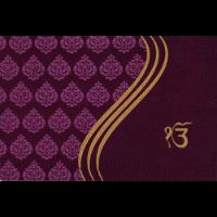Sikh Wedding Cards - SWC-9027VCS