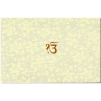 Sikh Wedding Cards - SWC-9025CCS