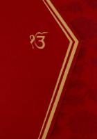 Sikh Wedding Cards - SWC-9048RWS