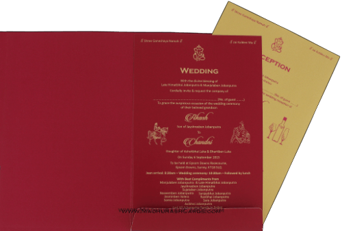 Sikh Wedding Cards - SWC-9068PPS - 4