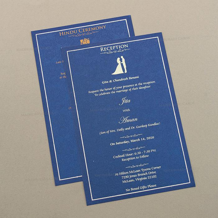 Fabric Wedding Cards - FWI-7013 - 4