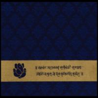 Custom Wedding Cards - CZC-9039BG