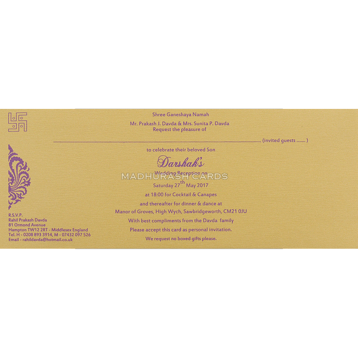 Hindu Wedding Cards - HWC-15128 - 5