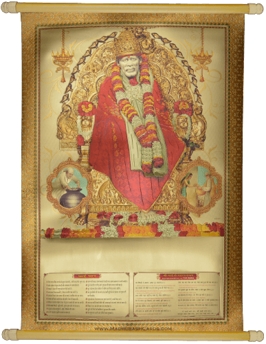 Corporate Gifts - CG-01_Saibaba Arti