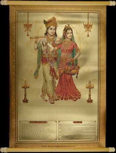 - CG-01_Radhe Krishna Arti